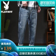 Playboy Fall 2019 Men's Jeans Loose Straight-Bottom Broad-Legged Pants Chao Brand Men's Pants Korean Edition Daddy Pants