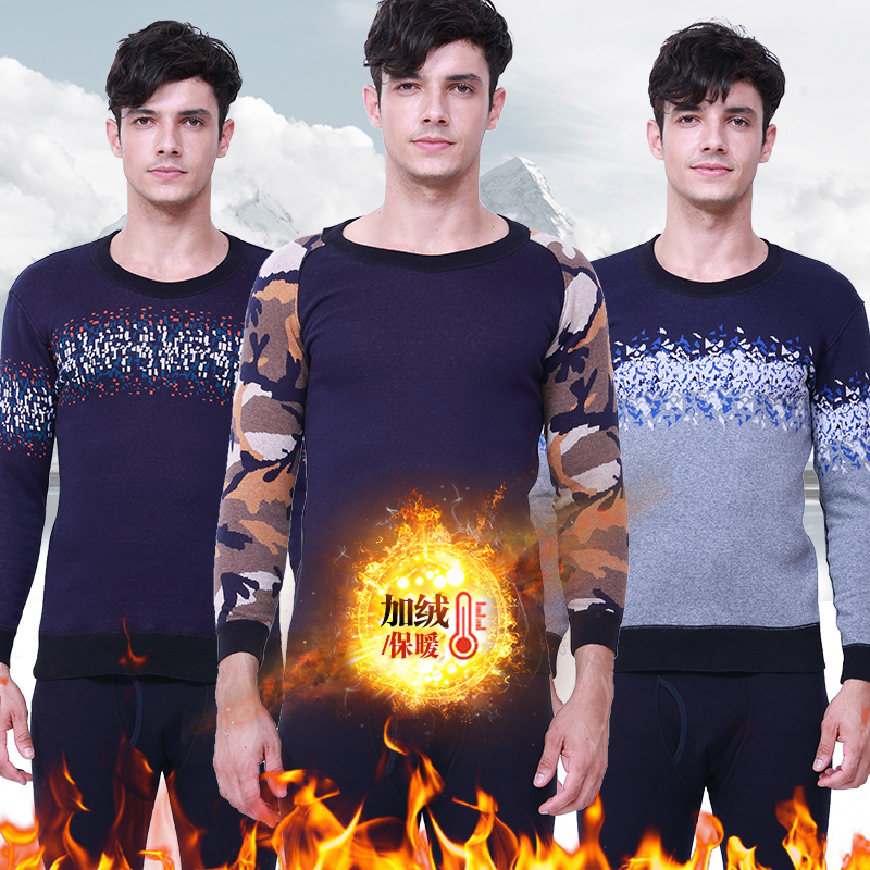 Mens warm Plush thickened underwear suit with cold proof jacquard can be worn out for young and middle-aged autumn clothes and autumn trousers, and winter bottoming