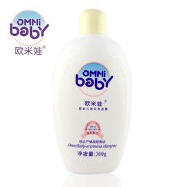 特价欧米娃婴幼儿陈艾洗发露300g 儿童宝宝柔润除菌草本洗发水