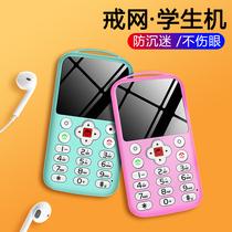 UniscopE/优思 V9超薄卡片手机迷你儿童电话非智能小手机超小可爱移动4G电信男女中小学生便宜直板戒网袖珍