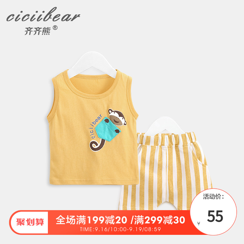 Одежда для младенцев Артикул 591033103015