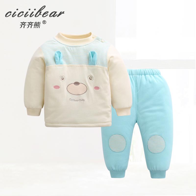 齊齊熊 嬰兒棉衣套裝卡通小熊夾棉套裝肩開扣寶寶保暖棉服
