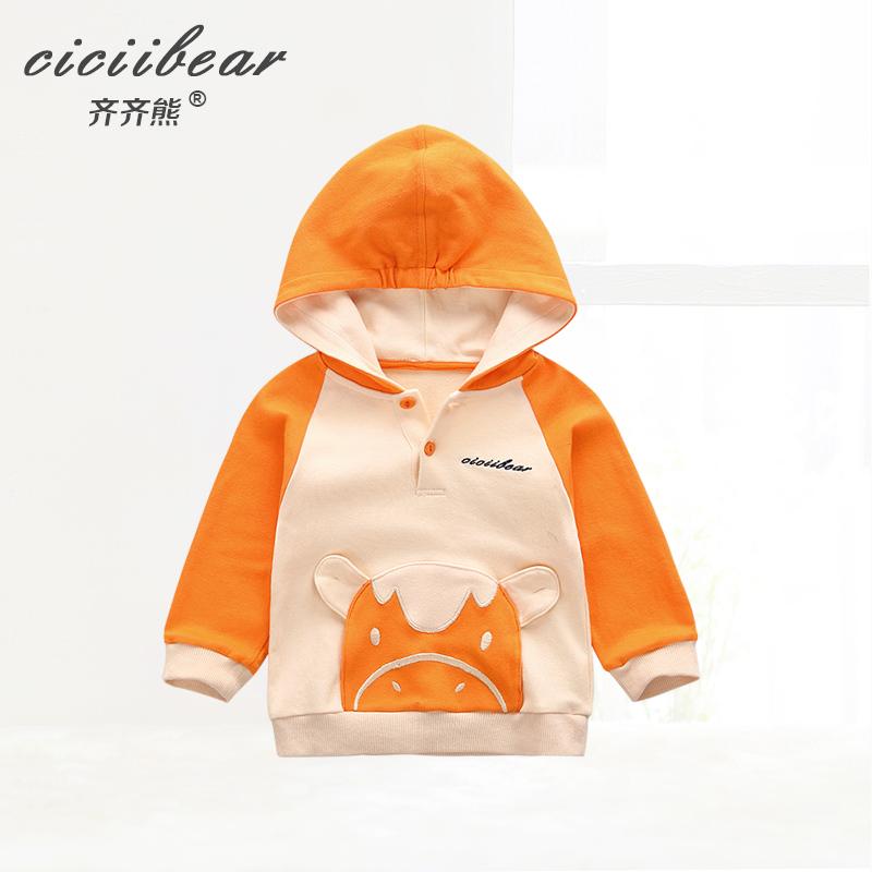 齊齊熊 2016 寶寶秋裝外套連帽衛衣嬰兒長袖上衣外出服
