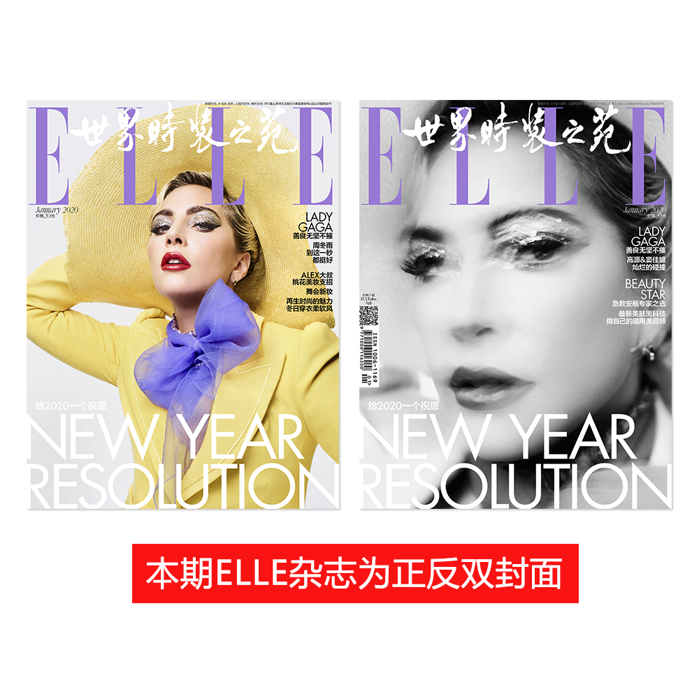 Elle world fashion magazines new issue of January 20, Lady Gaga has both positive and negative covers