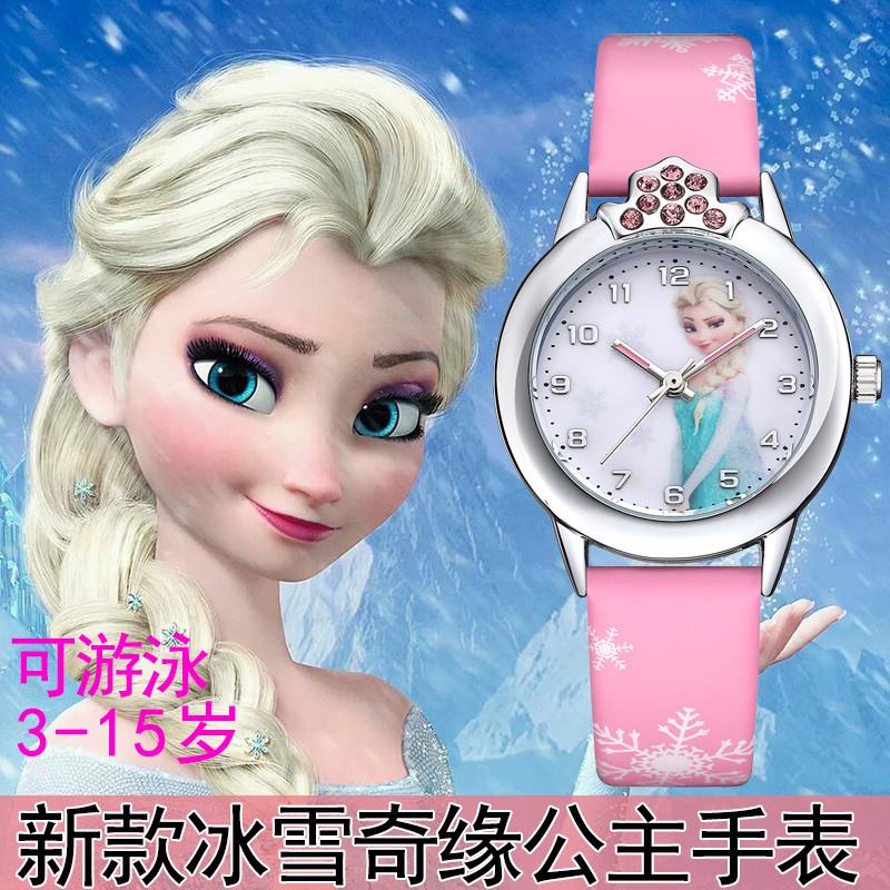 可爱卡通女孩儿童手表中学生小巧迷你简?#35760;逍率?#23578;防水石英电子表