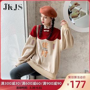 汉服女改良版汉元素中国风国潮女装时尚旗袍盘扣上衣唐装古风卫衣