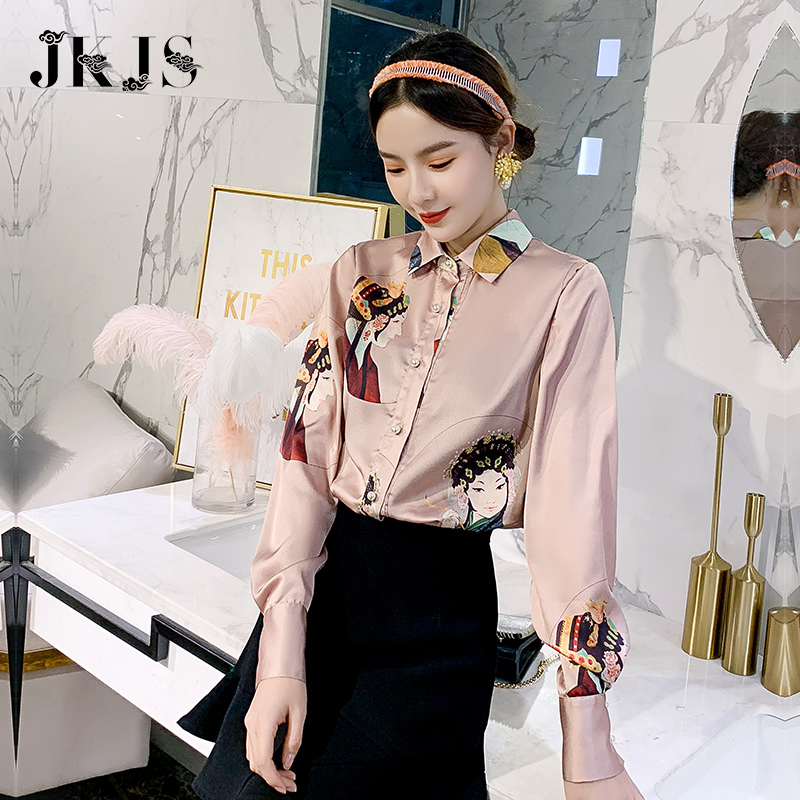 Hanfu women's improved daily modern young version of Tang suit girls in the Republic of China style retro women's clothing