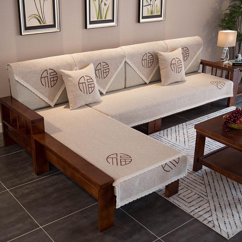 满48.00元可用24元优惠券实木中式沙发垫四季简约现代靠背巾