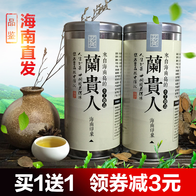 Wuzhishan Hainan Languiren Tea Specialty Aroma Oolong Tea Wild Osmanthus Oolong Tea бесплатная доставка по китаю без женьшень