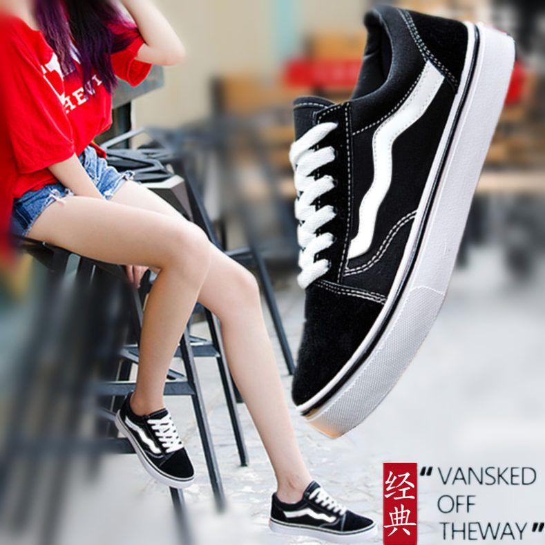Autumn and winter 2020 new wansiran Classic womens shoes versatile low top students canvas shoes mens lovers casual board shoes