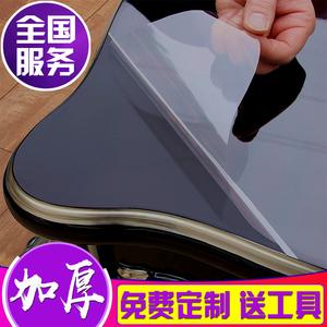 领5元券购买透明自粘大理石玻璃实木餐桌面贴膜