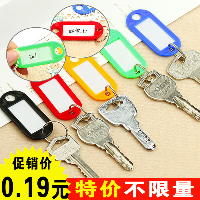 Пластик количество карты ключкарта тег список отели этикетка классификация карты гость дом ключ доска ключ блюдо