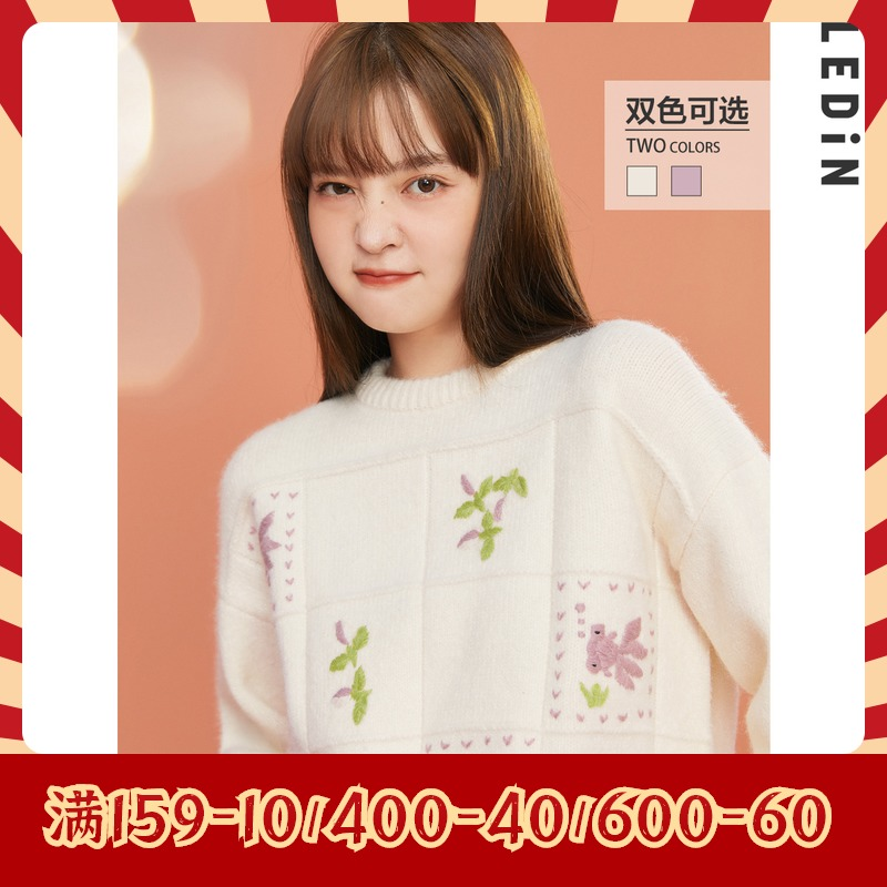 [new product] leting sweater autumn new female 20# soft waxy lovely embroidered thread Pullover Sweater female cute