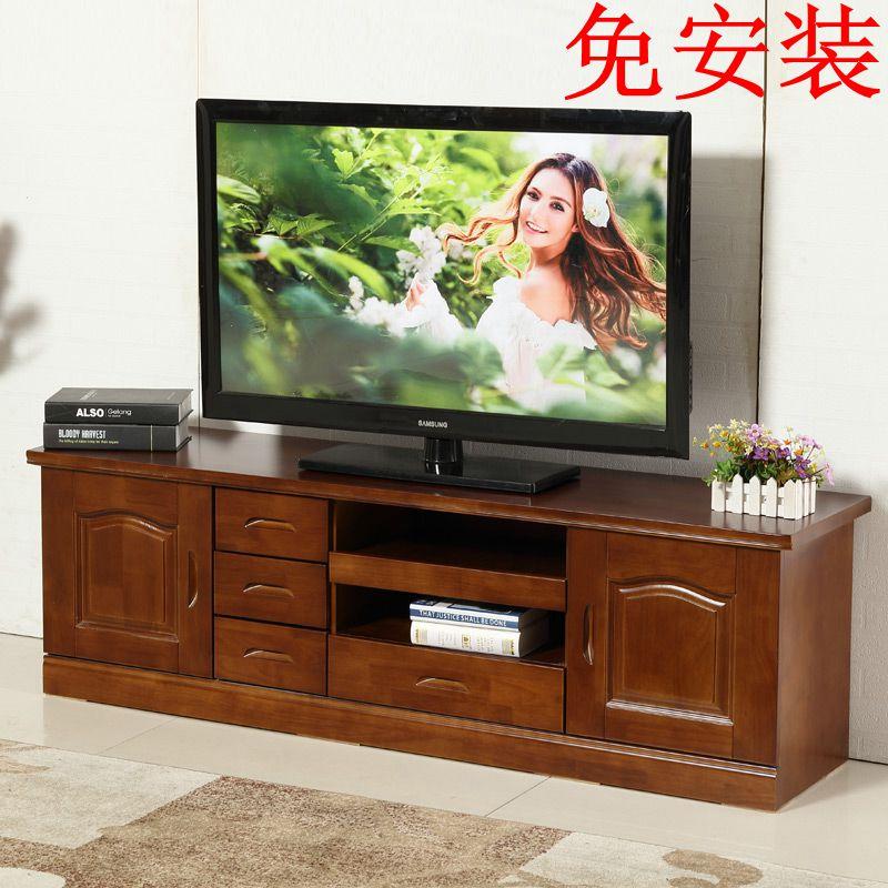 现代中式客厅电视柜实木简约1.2米1.4米1.6整装小户型影视柜地柜