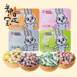 上海特产大白兔牛奶糖可爱铁罐礼盒送闺蜜同学朋友光棍圣诞节糖果
