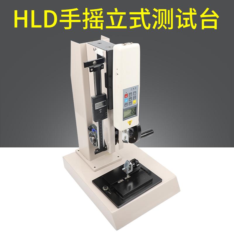 艾德堡HLD数显推拉力计手摇螺旋机架拉力压力试验机测试台100公斤