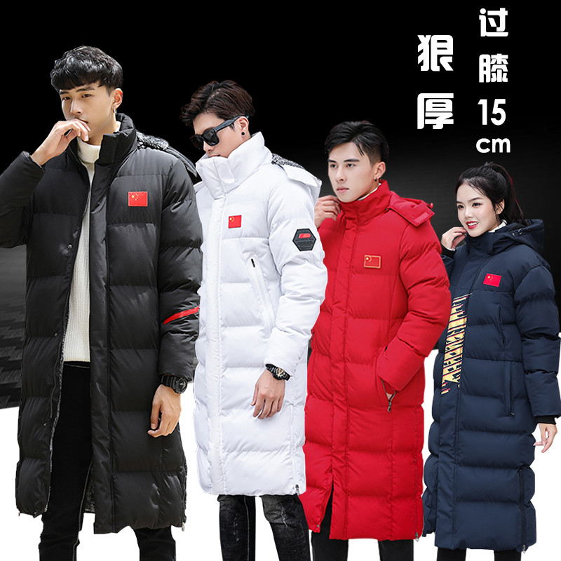 National team sports coat mens long training suit Chinese team sports students cotton jacket down jacket winter training coat national uniform