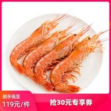 Fresh Argentine red shrimp (L1) with easy fruit