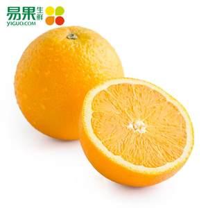 【易果生鲜】澳大利亚晚季脐橙6个180g以上/个