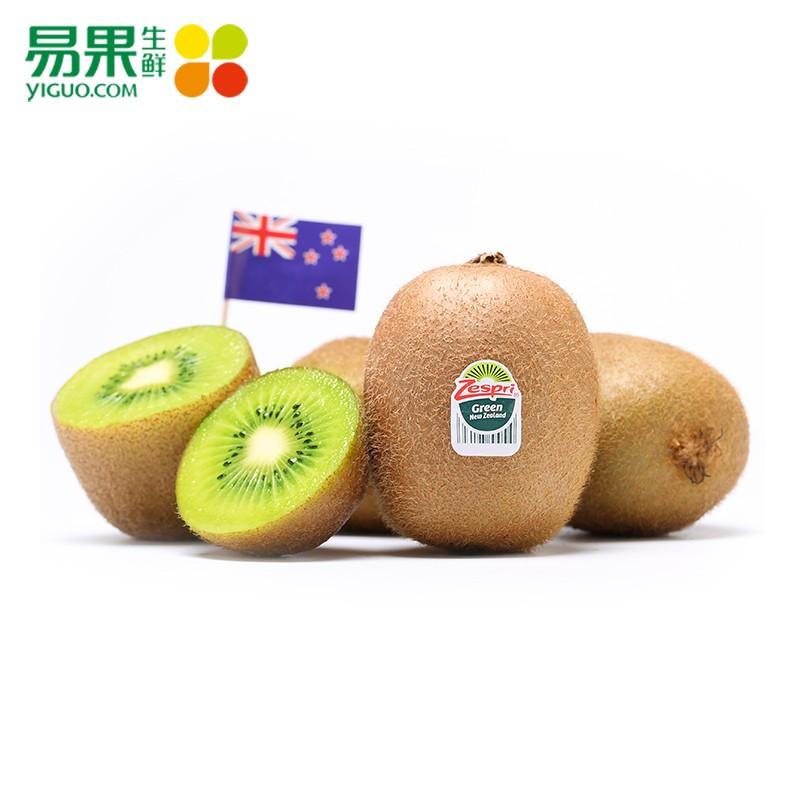 【易果生鲜】Zespri佳沛新西兰绿奇异果6个115-135g/个