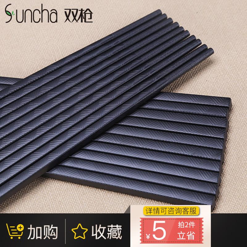 双枪合金筷子10双装日式筷家用防滑公筷套装餐具不锈钢骨瓷不发霉