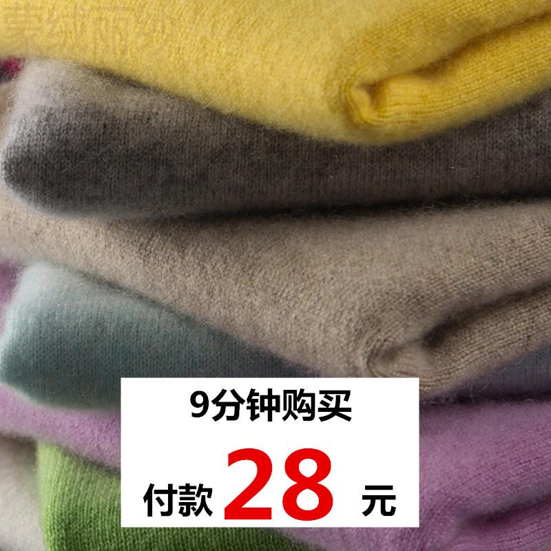 Нет размера на складе корейский шерсть короткая женская хеджирование футболки короткий ширина профиля свободный дикий поддержка кашемировые свитера свитер