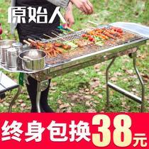 烧烤炉家用木炭不锈钢烧烤架户外碳烤肉炉子架子加厚野外全套用具