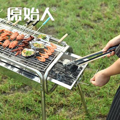 原始人不锈钢烧烤架户外家用木炭烧烤炉野外工具全套碳烤炉烤肉架