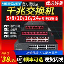 10孔6个7路tplink监控4网络9供电网线分线器AP模块摄像头无线48V交换机全POE千兆百兆标准2416口8口LINK5TP