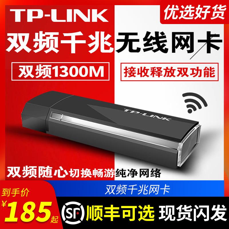 WiFi модули / Беспроводные сетевые платы Артикул 520117684045