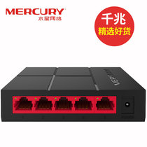 Mercury Gigabit Switch 4 Ports 5 Ports 8 Ports Network Distributor Routing Divider Network Divider 58 Ports Dormitory Household Monitoring Small Ultra-100 Megabit Hub