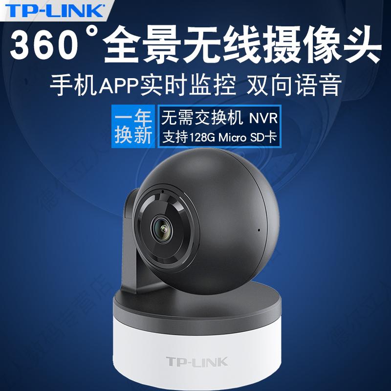 普联TP-LINK 红外无线摄像头 商用家用wifi智能网络手机远程监控器安防 TL-IPC40A-4高清夜视摄像机360度全景
