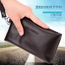 New men's wallet, men's long zipper handbag, Korean fashion men's handbag, business multi-functional handbag