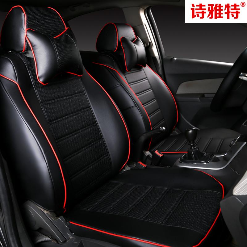 汽車四季起亞皮全包座套 於K2K3SK5智跑福瑞迪賽拉圖銳歐坐墊