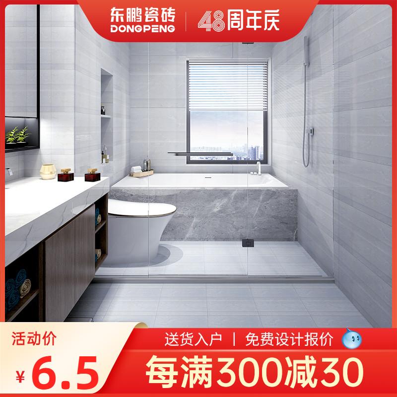 Изделия из фарфора и керамики Артикул 521268936987