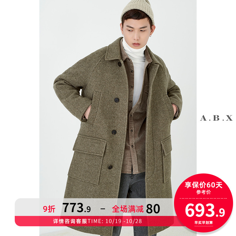 Autumn and winter new full-wool double-sided woolen herringbone coat men's mid-length plus cotton thick cashmere woolen coat