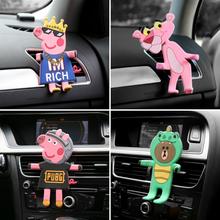 導航多功能創意卡通可愛手機座車載手機支撐架 汽車用出風口卡扣式
