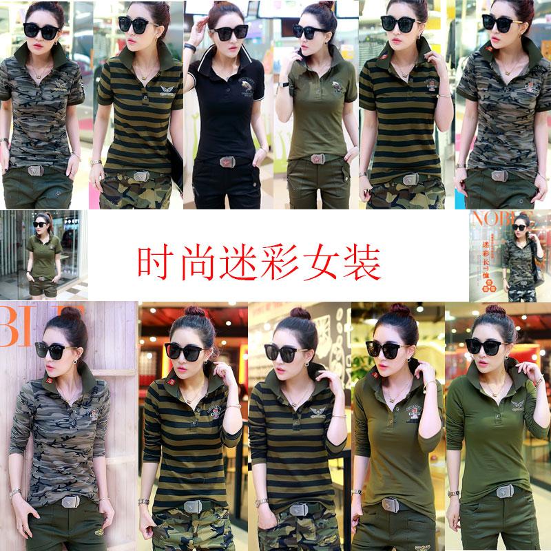 Военная униформа разных стран мира Артикул 568332378808