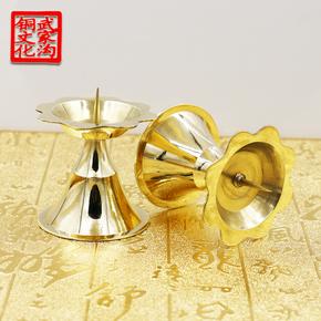 中式复古小号铜烛台 纯铜一对传统婚庆供佛具家用供奉祭祀铜蜡台