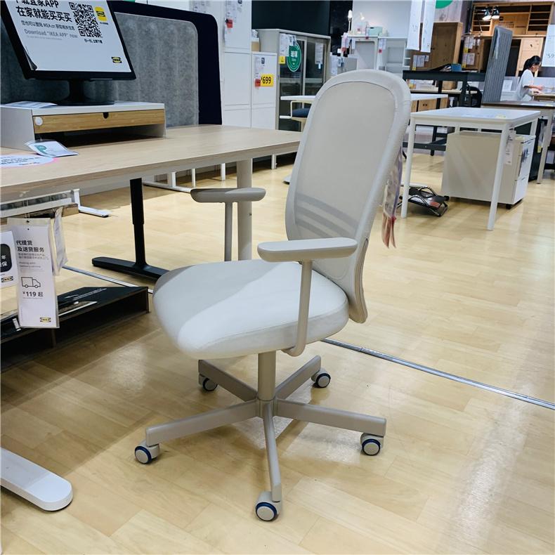 Офисные стулья / Компьютерные кресла Артикул 37045423646