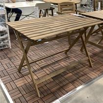 宜家国内代购阿霍蒙桌子户外桌简易餐桌可折叠饭桌实木桌子13