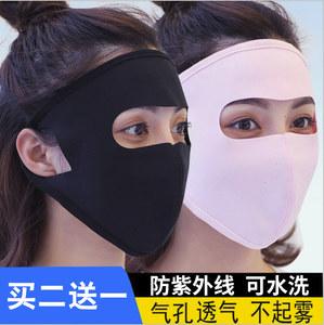 夏季防晒面罩女护全脸遮阳骑行电动车户外防紫外线薄款透气大口罩