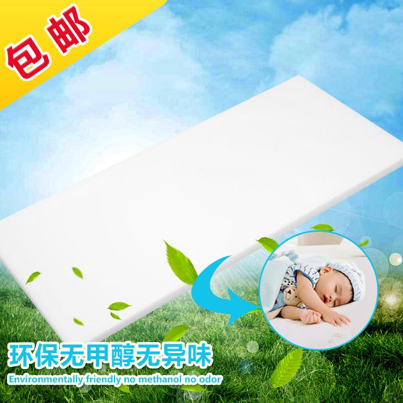 厂家直销高密度0.3-2cm海绵薄片定制软包内衬防震包装卷绵