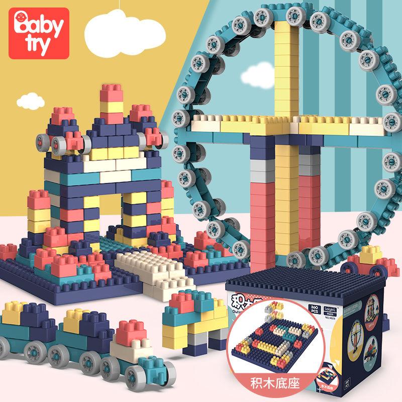 520颗粒儿童积木拼接DIY玩具
