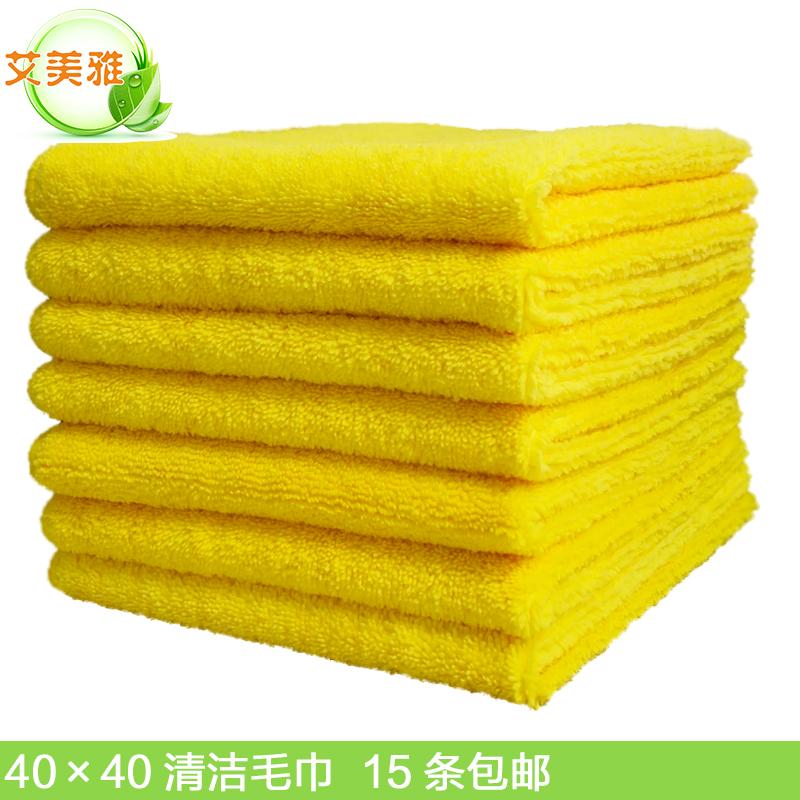 多功能清洁布 抹布 擦拭布 加厚 超细纤维毛巾