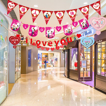Seventh Night Mall Decoration Valentine's Day Shop Arrangement Jewelry Gold Mobile Phone Shop Flag-pulling Creative Ceiling Hanging Decoration