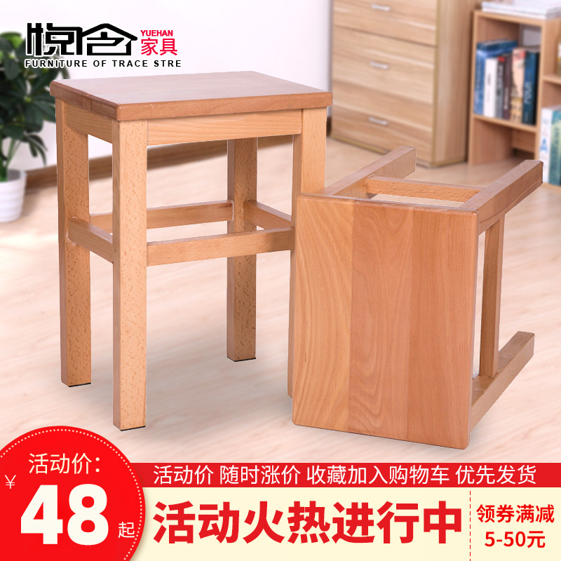 榉木四角凳子简约全实木凳子家用原木四方中式客厅木登简约经济型