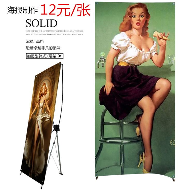 Реклама производство плакат стоять корейский дисплей X подбородок X стоять X тип дисплей X полка 60 160 80