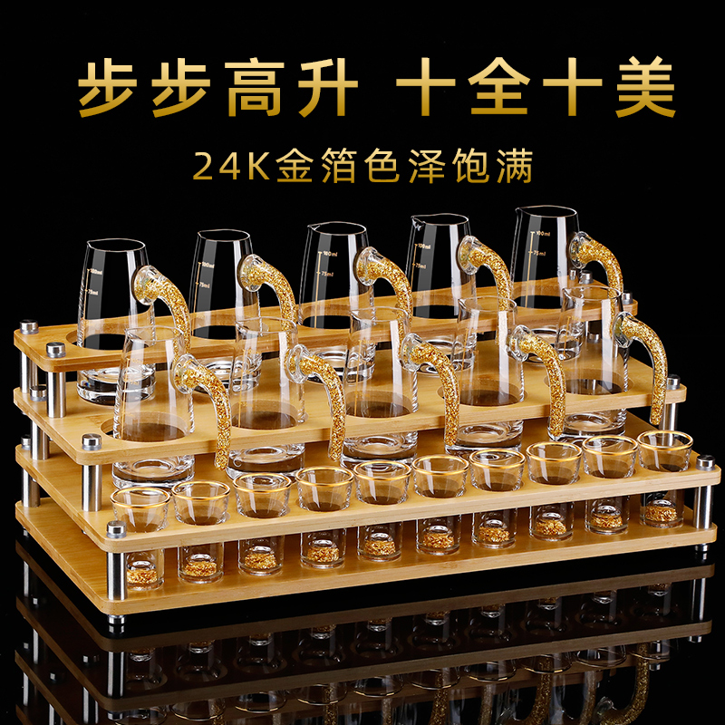Gold foil white wine glass set creative high-end crystal glass wine glass home bullet glass wine dispenser wine jug cup holder