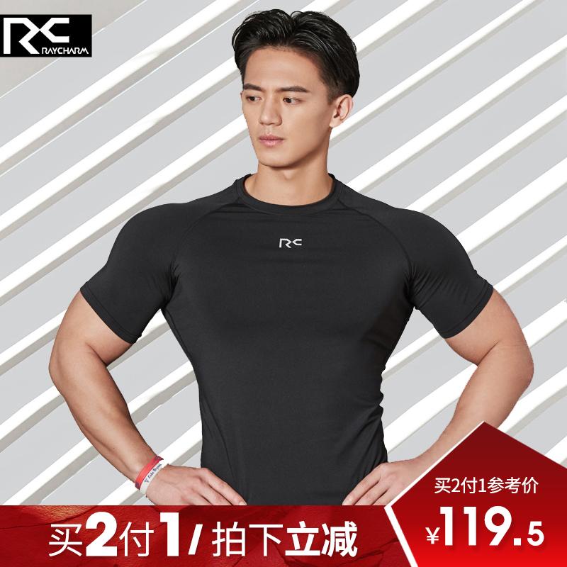 RC男士运动t恤篮球短袖夏健身服紧身衣透气跑步训练服体恤男上衣,可领取15元天猫优惠券